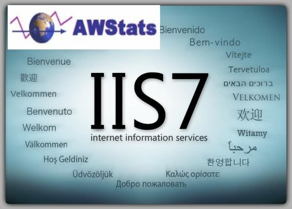 AWStats_IIS7